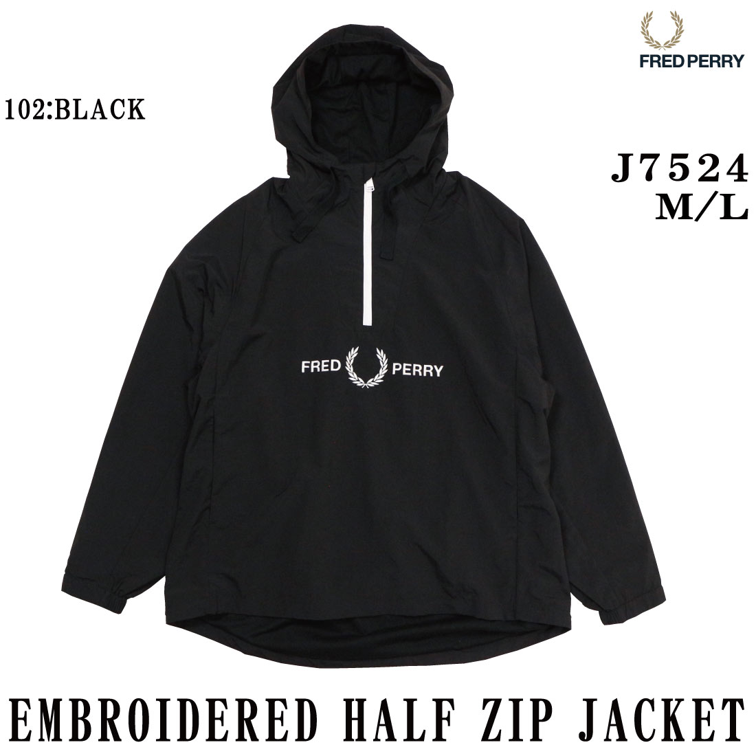 FRED PERRY フレッドペリー J7524 EMBROIDERED HALF ZIP JACKET ルーズシルエット 月桂樹 メンズ 国内正規品