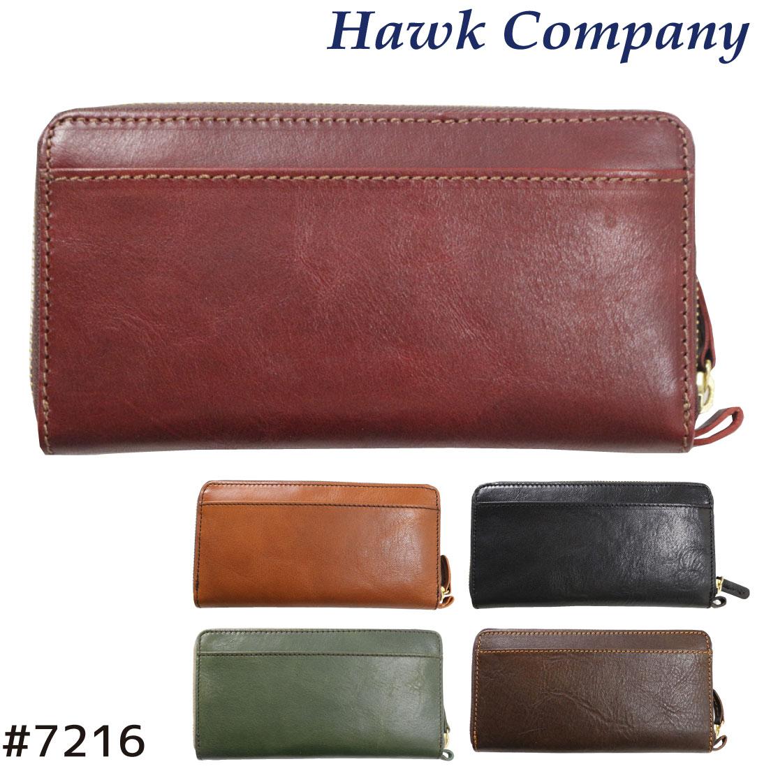 ホークカンパニー Hawk Company 7216 長財布 レザー ロングウォレット ラウンド 革 メンズ レディース プレゼント イタリアンレザー