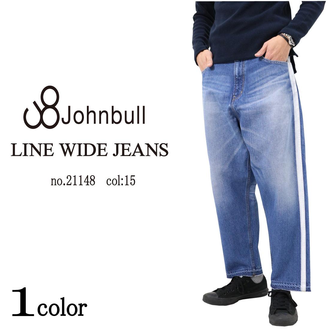 JOHNBULL ジョンブル 21148 ライン ワイド ジーンズ デニム テーパード 15 ユーズド加工 ブルー メンズ トレンド M/L