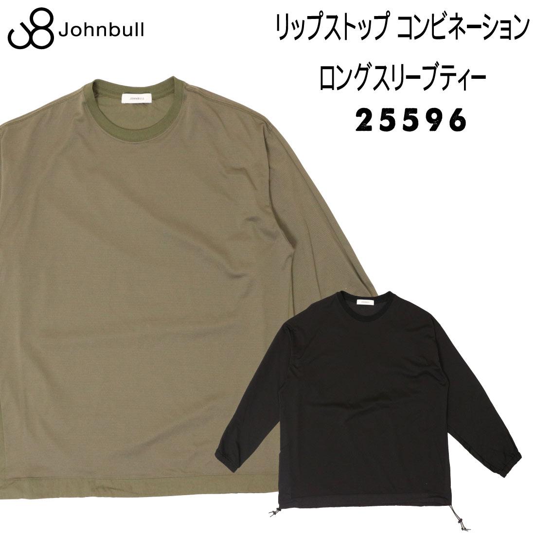 JOHNBULL ジョンブル 長袖 Tシャツ カットソー 25596 リップストップコンビネーションロングスリーブティー メンズ トップス 030 061
