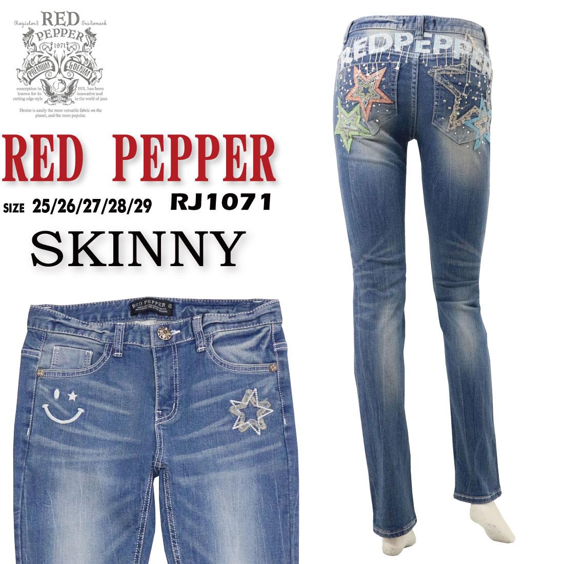 RED PEPPER レッドペッパー ジーンズ レディース スキニー 刺繍 星 にこちゃん ストーン デニム ストレッチ RJ1071 レディース ボトムス