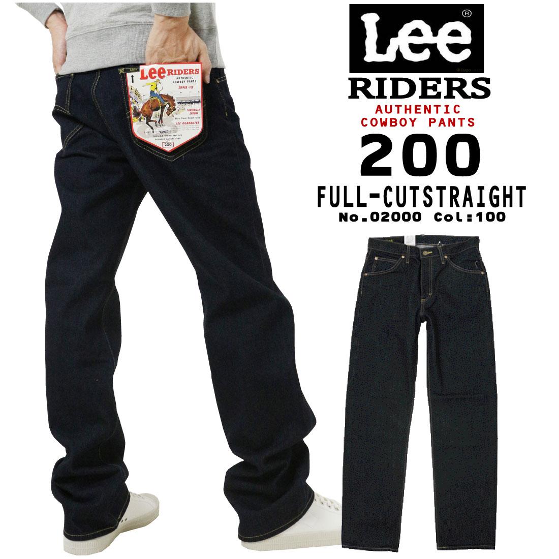 LEE リー 02000 ジーンズ ルーズ ストレート デニム アメリカンスタンダード メンズ 100 ベーシック フルカット