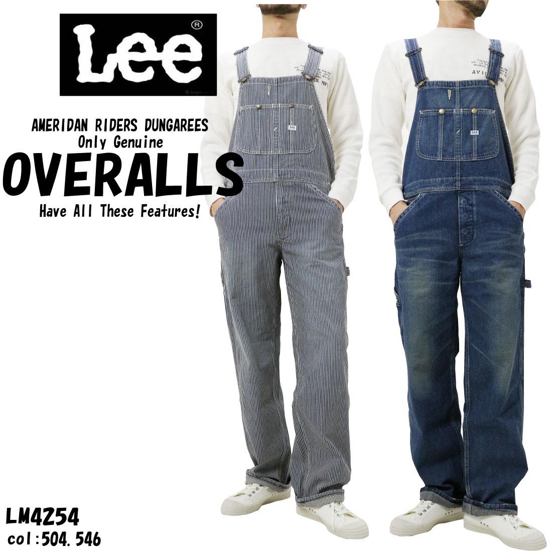LEE リー LM4254 定番 デニム オーバーオール ワーク仕様 AMERICAN RIDERS DUNGAREES 11oz メンズ 504.546