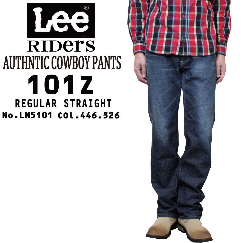 【送料無料】LEE AMERICAN RIDERS 101 LEE リー 101Z アメリカンライダース デニム レギュラー ストレート ジーンズ LM5101 オーガニック コットン メンズ