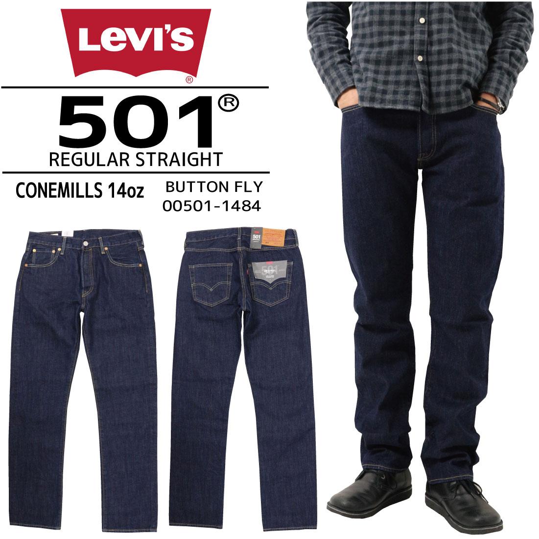 Levi's リーバイス 501ジーンズボタンフライ レギュラー ストレート リンス クリスピーリンス 00501-1484 綿100% デニム メンズ ボトムス LEVI'S