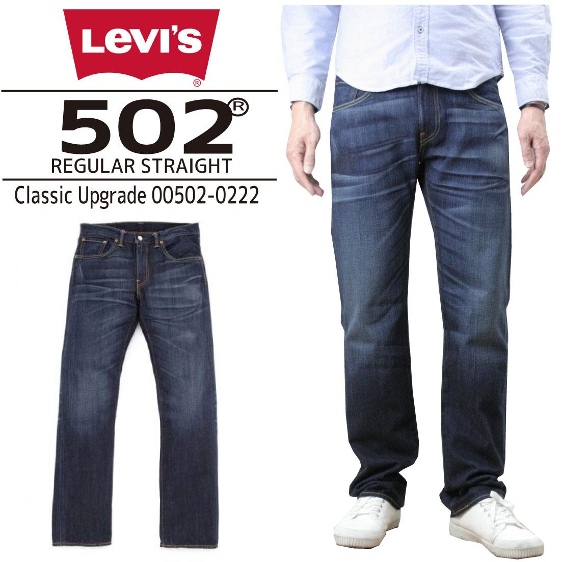 Levi's LEVI'S リーバイス 502 デニム レギュラー フィット ストレート ジーンズ 00502-0222 ダークヴィンテージ 13OZ メンズ