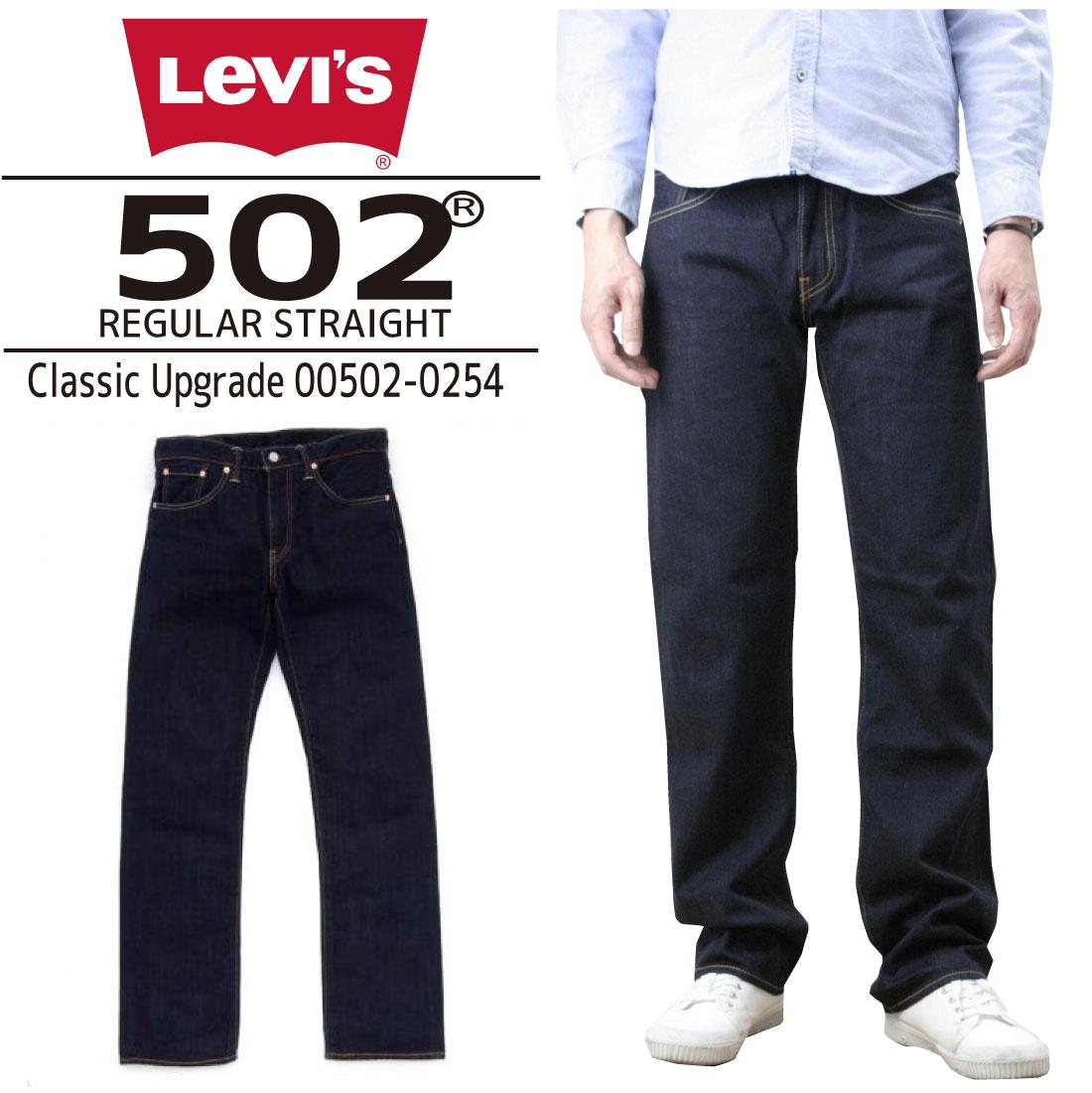 Levi's LEVI'S リーバイス 502 デニム レギュラーフィット ストレート ジーンズ 00502-0254 リンス ワンウォッシュ 14oz メンズ