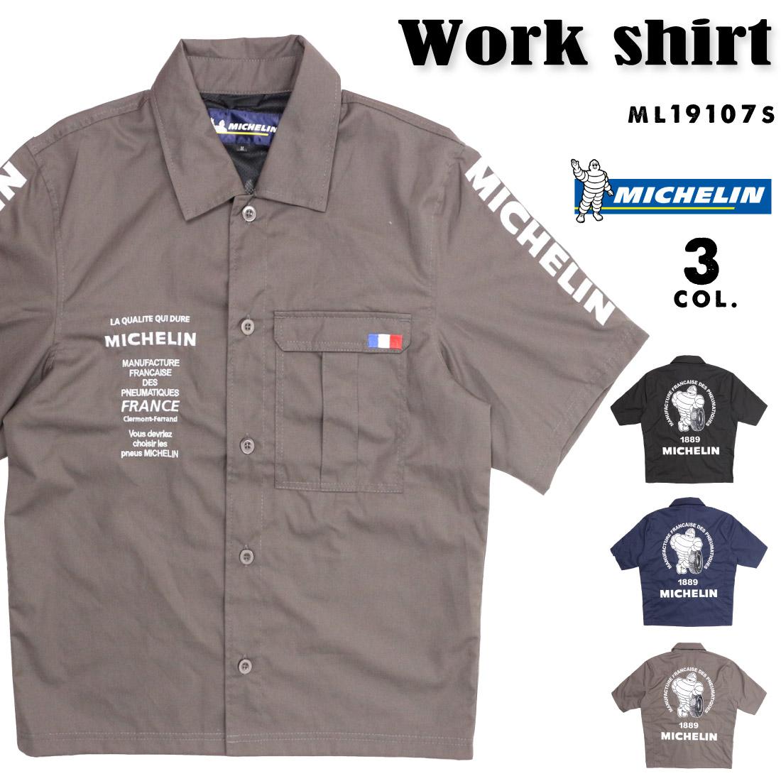 MICHELIN ミシュラン ML19107S ワークシャツ バイク ピットシャツ メンズファッション カジュアル おしゃれ 半袖 ビバンダム ミシュランマン M L XL