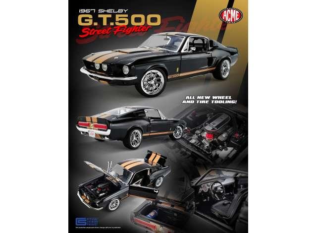 【予約】2020年3月以降発売予定1967 Shelby GT500 Street Fighter 黒/ゴールド /ACME 1/18 ミニカー