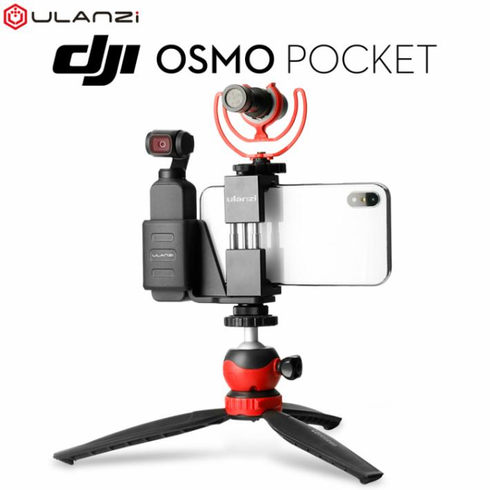 OSMO POCKETアクセサリー DJI Osmo Pocket スマホホルダー Ulanzi 売り込み 希望者のみラッピング無料 専用 固定スタンドホルダー OP-1