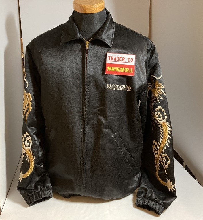 倉庫 中古 豪華な GLORYBOUND グローリーバウンド クーティー アウター ブルゾン 刺繍 黒 サイズM ブラック ドラゴン 03r2270 龍