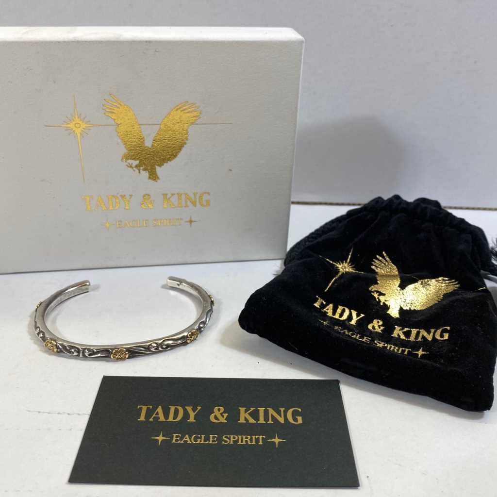 【中古】TADY&KING スクロールバングルGPローズ 中古品 01r0160