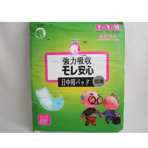 日中用パッド(12袋セット)