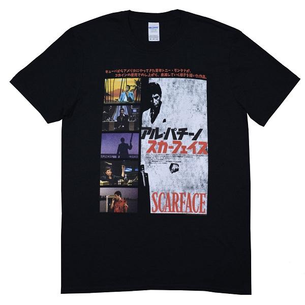 メール便なら送料無料 スカーフェイスのオフィシャルマーチャンダイズ SCARFACE スカーフェイス 人気激安 未使用 Jpn Cover Tシャツ