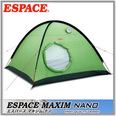 値段が激安 ESPACE エスパース・マキシム ESPACE ナノ4~5人用, イームズチェア:0ba09536 --- rosenbom.se