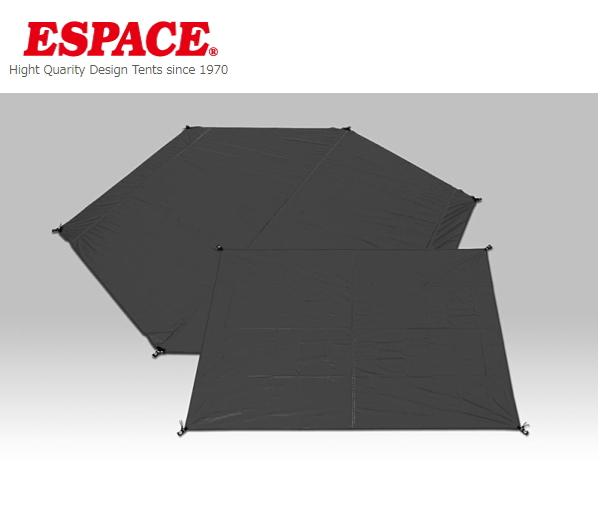 テントの下に敷いてグランドシートの破れや汚れの保護に 手数料無料 ESPACE 25%OFF エスパースアンダーグランドシート2~3人用