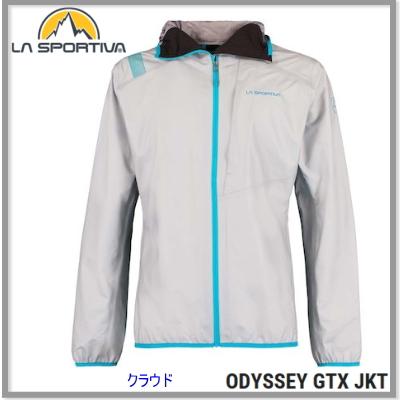 LA SPORTIVAODYSSEY GTX JKTスポルティバ オディセイ・ジャケット・ゴアテックス メンズクラウド