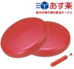 【あす楽◆トレパラ価格】バランスディスク 2個セット 空気ポンプ付