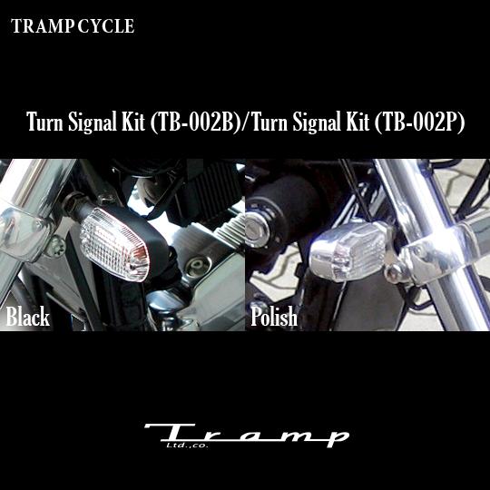 TRAMP CYCLE トランプサイクル スクエアタイプ ターンシグナルキット フロント&リアセット スポーツスター 94年~モデル・ダイナ 99年~05年モデル用 /Square Type Turn Signal Kit Polish/ポリッシュタイプ TB-002P