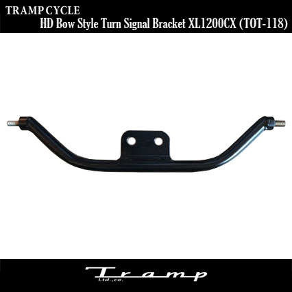 TRAMP CYCLE トランプサイクル XL1200CX ウィンカーブラケット / HD Bow Style Turn Signal Bracket 純正フロントウィンカー取付け用 TOT-118