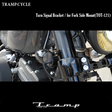 TRAMP CYCLE トランプサイクル XL1200CX ウィンカーブラケット Turn signal Bracket / for Fork Side Mount (ブラケット+アタッチメント) ウィンカー取付サイズM10用 TOT-121-M10