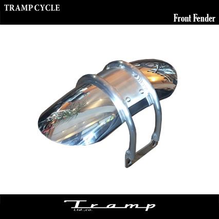 TRAMP CYCLE トランプサイクル / フロントフェンダー ポリッシュタイプ【TB-051】XL1200Cモデル用 / ハーレーダビッドソン 社外品 HARLEY DAVIDSON 送料無料