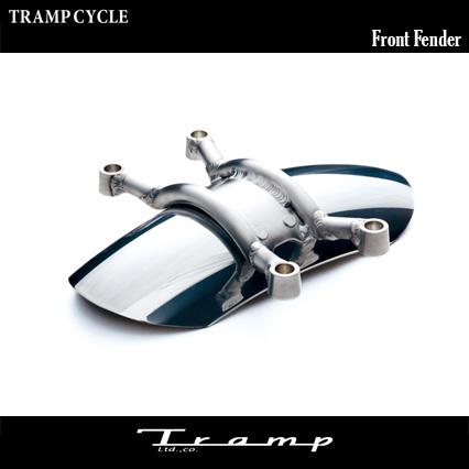 TRAMP CYCLE トランプサイクル / フロントフェンダー 48 タイプ1 ポリッシュタイプ【SCS-037P】~15年 XL1200X / ハーレーダビッドソン 社外品 HARLEY DAVIDSON 送料無料