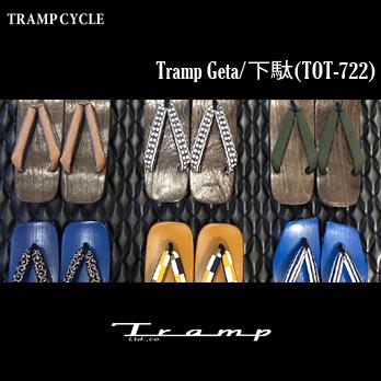 TRAMP CYCLE トランプサイクル / Tramp Geta /下駄 タイプK フリーサイズ L寸(適応サイズ25.5cm~27.0cm)/ 台桐(国産桐)日本製【TOT-722】