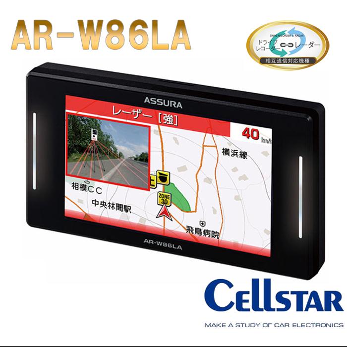 【10%OFFクーポン発行中】セルスター GPSレーダー探知機 AR-W86LA OBDII接続対応 3.7インチ液晶 レーザー式オービス対応 ドライブレコーダー相互通信対応