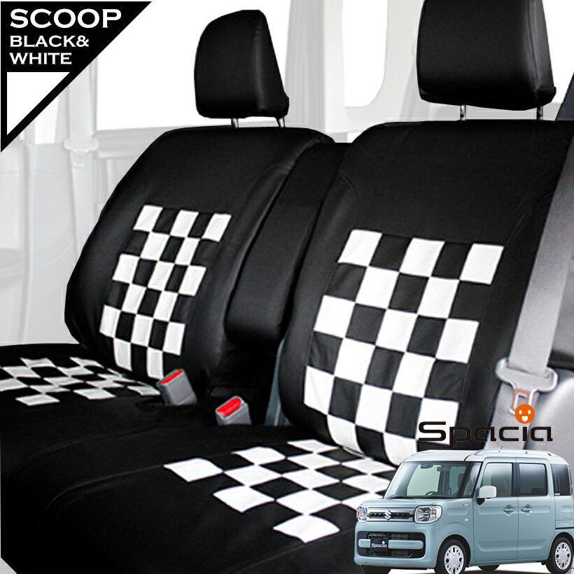 【ハンドルカバー付き】MK53Sスペーシアカスタム専用シートカバー スクープチェック