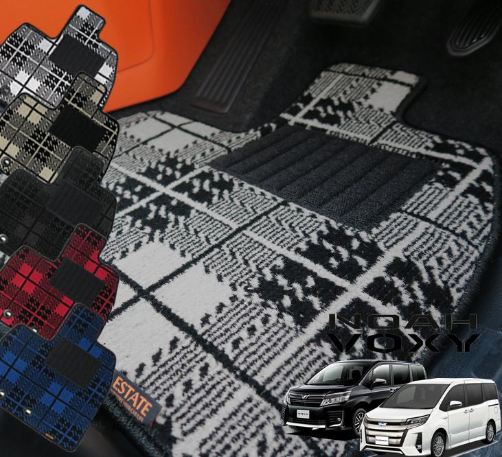 【5%OFFクーポン配布中】ノア ヴォクシー専用フロアマット タータンチェック トヨタ 新型ノア 新型ヴォクシー フロアマット 7人 8人 ハイブリッド カーマット80系 ZRR8#80系 ZWR8# NOAH VOXY 2014/1~2017/6 2017/7~