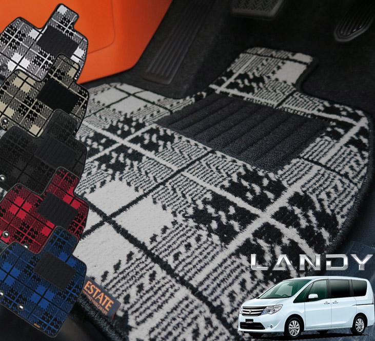 返品送料無料 高品質新品 ランディ 後期 26系 パーツ フロアマット 内装 マット 車 純正タイプ スズキ キュービックチェッカー 期間限定大特価 SNC26 SC26 26系後期ランディ専用フロアマット