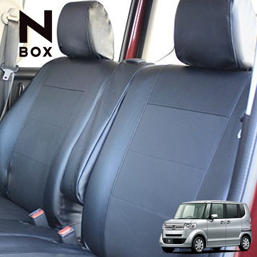 JF系NBOX・NBXカスタム / スライドリアシート装着車専用 レザー&パンチング 型式JF1/JF2 年式H27.02~ LE-504D (シートカバー nbox 軽自動車 n-box seatcover)