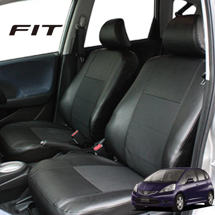新型 GE・GP系 フィット シートカバー PL-0130〔fit/フィット/ふぃっと/シート・カバー/ブラック〕(レザー&パンチング/軽自動車/seatcover)