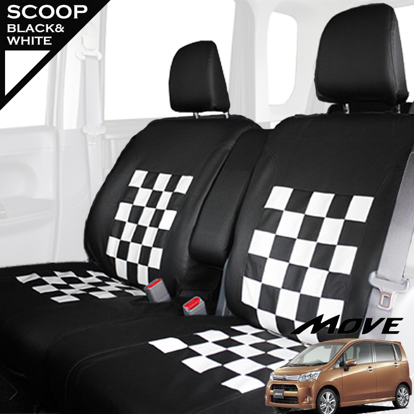 ムーヴ ムーヴカスタム A100S/LA110S 後期 MOVE ムーブ シートカバー スクープレザー 軽自動車 かわいい seatcover LA100S/LA110S
