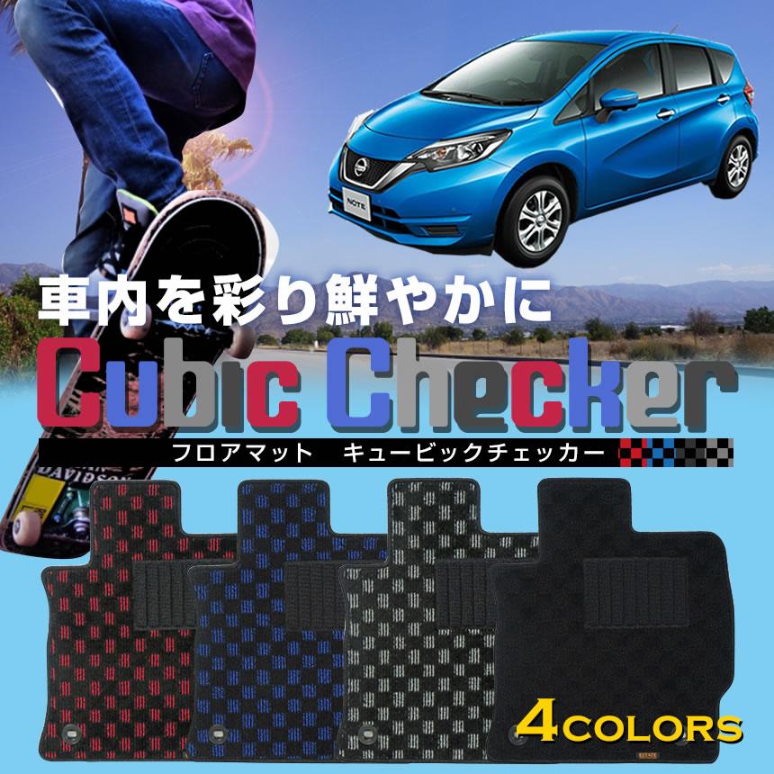 【10%OFFクーポン発行中】ノート専用フロアマット キュービックチェック E12 HE12