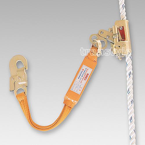 【藤井電工】 親綱式昇降移動用 ロリップ78R-4S 【ツヨロン安全帯】