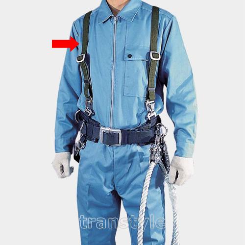 【送料無料】【藤井電工】 柱上用安全帯補助用ベルト R-520 肩掛けベルト 【ツヨロン安全帯】
