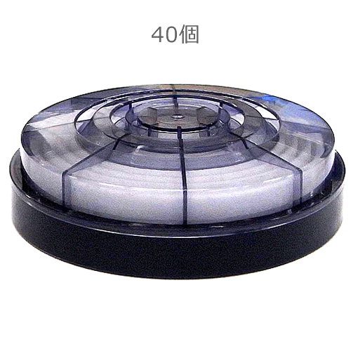【送料無料】【興研】 防塵マスク用アルファリングフィルタ LAS-61(R-6/1561G用)(40個)【粉塵/作業/医療用】