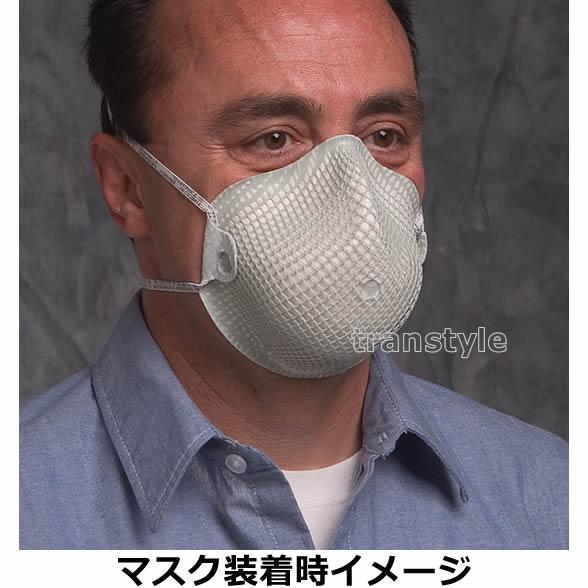 Moldex 面具一次性防尘面具 2730年-N100 (5 件)