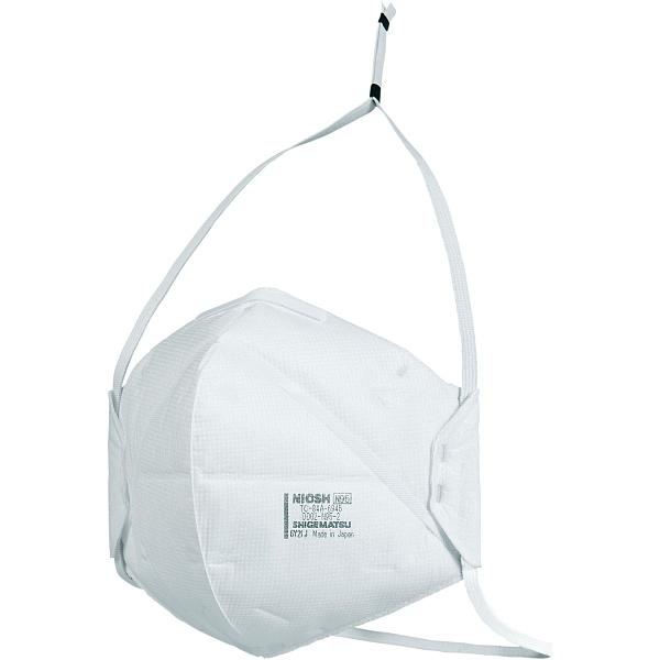 重松防じんマスク 使い捨て式防塵マスク DD12A-S1-DS1 (10枚入) 【シゲマツ/作業/工事/医療用/粉塵】