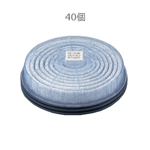 【送料無料】【興研】 防塵マスク用アルファリングフィルタ LAS-51C(1180C用) (40個) 【粉塵/作業/医療用】