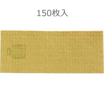 【送料無料】【興研】 防塵マスク用マイティミクロンフィルター(1005用) (150枚) 【粉塵/作業/医療用】