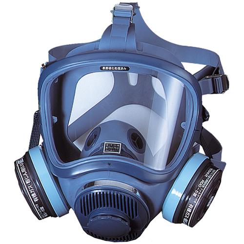 【送料無料】【興研】 防毒マスク 1721HG-02型 防じん防毒併用タイプ【ガスマスク/作業】