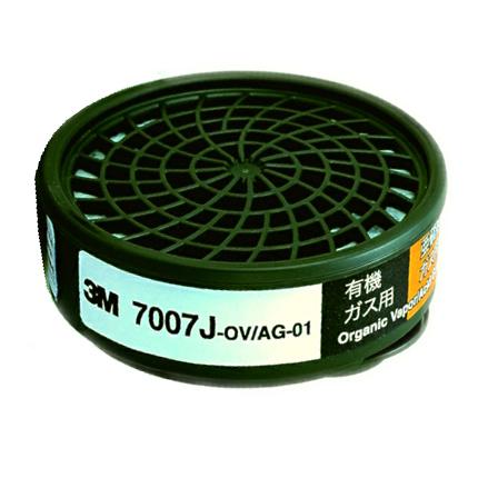 【3M/スリーエム】 コンビネーション用吸収缶(有機/ハロゲン/亜硫酸/酸性) 7007J(7700用) (1個) 【ガスマスク/作業】