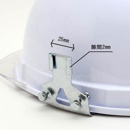 灾难预防保护剩下 RM 接收器支架 1 对