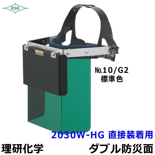 灾难预防 / 保护方面 2030 W HG 直接安装亚克力镜片遮光强度 G1 K4