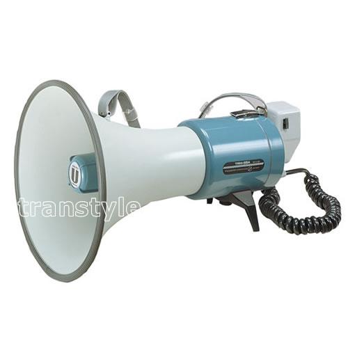 【送料無料】【メガホン】メタルホーン TRM-55A【拡声器/マイク/スピーカー】