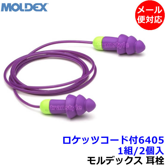 Ear plugs earplugs rockets with a code 6405 (1 pair) (sound insulation  value 27 dB)