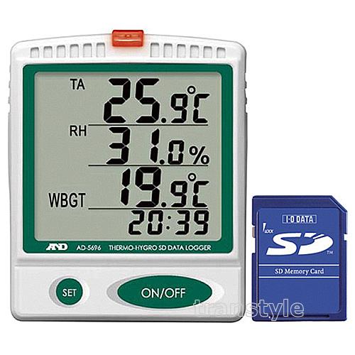 【送料無料】【熱中症対策/暑さ対策】熱中症指数モニター SDデータロガー AD-5696(375031)【作業/炎天下/計測/測定器】